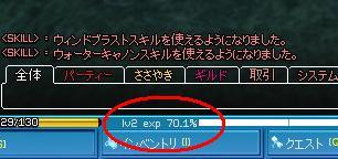 b121403.jpg