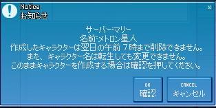 b121702.jpg