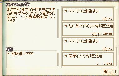 b121909.jpg