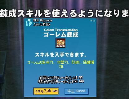 b122905.jpg