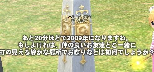 c010103.jpg