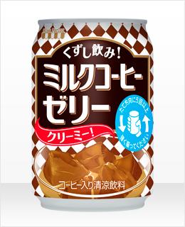 milkcoffee_270_l.jpg