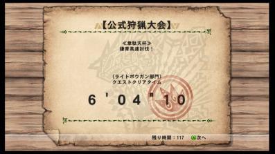 amarec20120110-071506.jpg