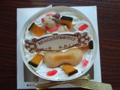 臨時ケーキ1