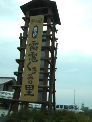高峰温泉 20