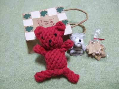 プレゼント 1