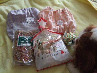 クッキーくんからのプレゼント 2
