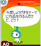 2005_0611_2.png