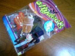 Hydee's  Gummi