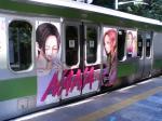 NANA電車by山手線