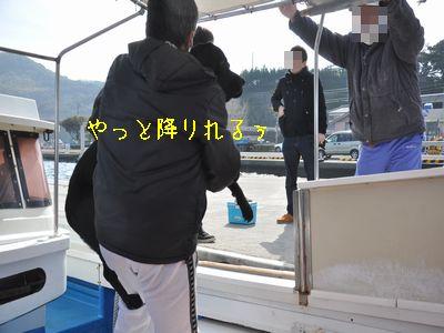 b2011 02 19_3369
