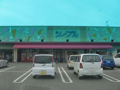 b2011 02 19_3370