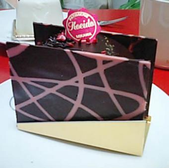 cake0910142