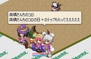 screenshot0787.jpg