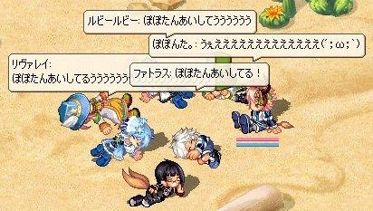 screenshot1203.jpg