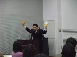 Dr+Suzaki_convert_20081207223558.jpg