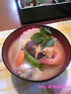 お雑煮(お味噌仕立て)