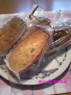 ミニパウンドケーキ3