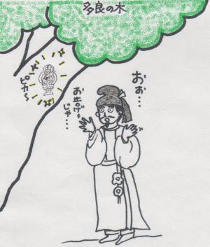 イラスト(聖徳太子・六角堂)2
