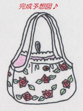 ラミネートバッグ