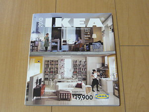 IKEAカタログ2010