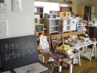 240324_手作り記念日マーケット (13)