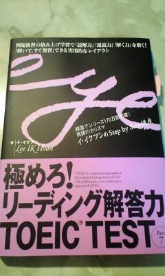 readingkaitouryoku.jpg