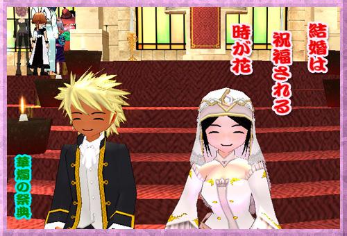 マビノギ川柳・結婚は・祝福される・時が花
