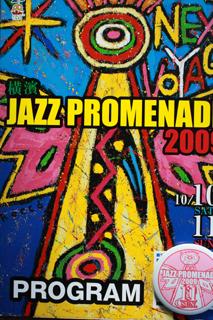 JazzPro