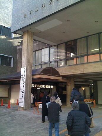 松戸市民会館ホール