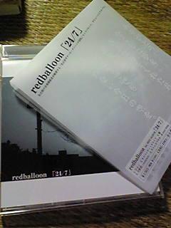 20071012221159