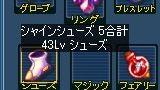 \(゜∀゜)ノ