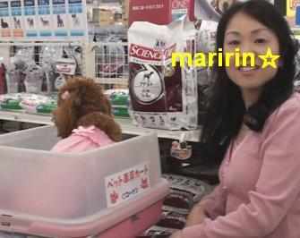 nana 017