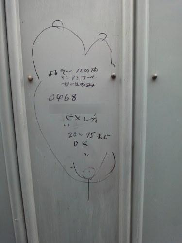 110220_26.jpg
