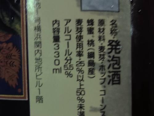 110321_7.jpg