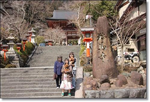 3月京都-1