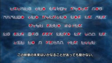 DOG DAYS EPISODE 6 「星詠みの姫」.mp4_001289454