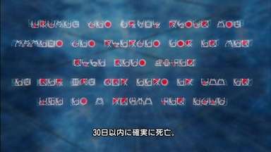 DOG DAYS EPISODE 6 「星詠みの姫」.mp4_001286243