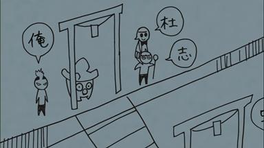 青の祓魔師 第14話 愉しいキャンプ.mp4_001208140