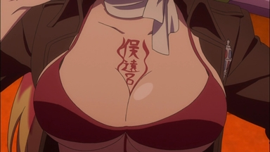 青の祓魔師 第24話 魔神(サタン)の落胤(こ).mp4_000450533