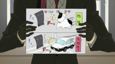 妖狐×僕SS 第6話 「考えるよりも」.mp4_000518392