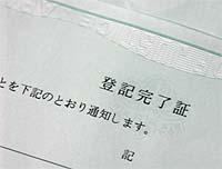 110225_01.jpg