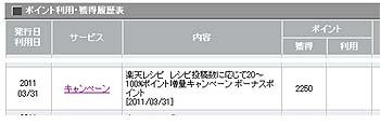 110408_01.jpg