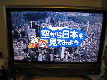 007_convert_20091101134703.jpg