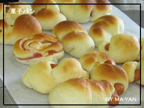 2008.12.4菓子パン