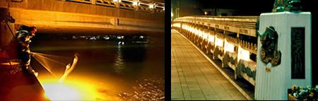 09年2月6日橋1