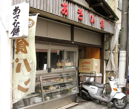 09.7あさひ餅1