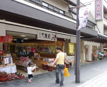 梅ヶ枝餅3