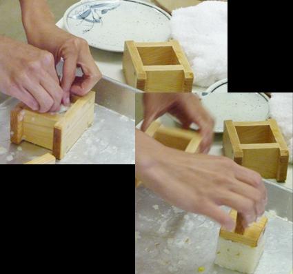 押し寿司1