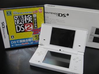 2009.1.4ds